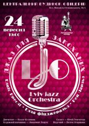 Lviv Jazz Orchestra. Джаз для влюбленных