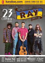Ray Band