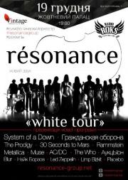 Группа «resonance»: white tour