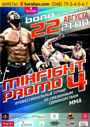 MIX FIGHT