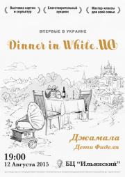 Dinner in white. UA