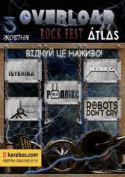 Музыкальный фестиваль Оверлоад