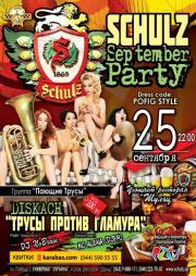 Schulz September Party