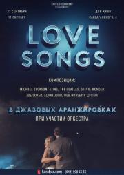 Песни о любви, в джазовых аранжировках!