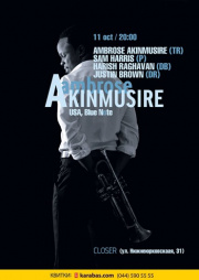 Эмброз Акинмусири (Ambrose Akinmusire Quartet)