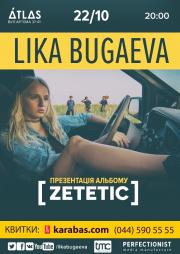 Lika Bugaeva «Zetetic»