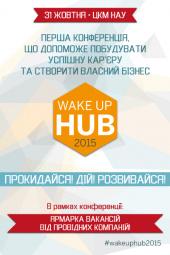 Wake Up Hub 2015