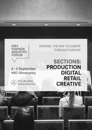Kiev Fashion Industry Forum II