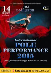 INTERNATIONAL POLE PERFORMANCE 2015