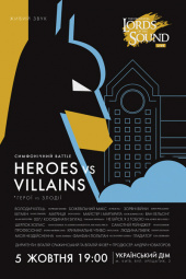 Lords of the Sound «Heroes vs Villains»