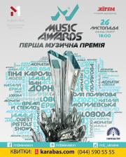 M1 MUSIC AWARDS. BIG BANG. НАЧАЛО