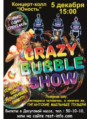 Crazy Bubble Show