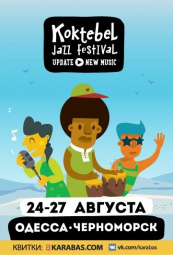 Koktebel Jazz Festival 2017
