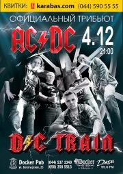 D/C Train
