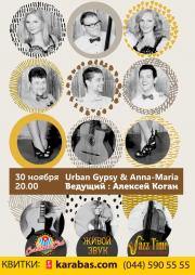 Urban Gypsy & Anna-Maria