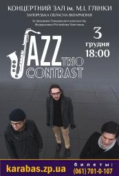 Джаз-трио Contrast