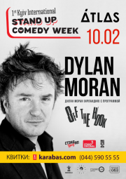 Dylan Moran (Дилан Моран) - шоу на английском языке