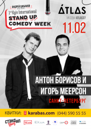 Kyiv International Stand Up Comedy Week