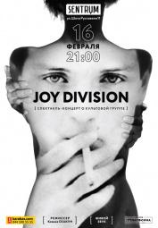 ДЖОЙ ДИВИЖН / JOY DIVISION