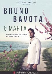 Bruno Bavota / Итальянский композитор и пианист