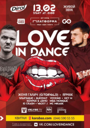 Love in Dance
