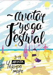 Avatar Yoga Festival 2017