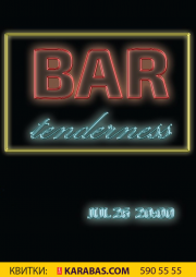 Bar Tenderness