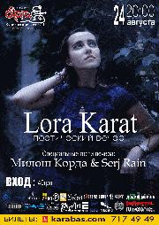 Lora Karat