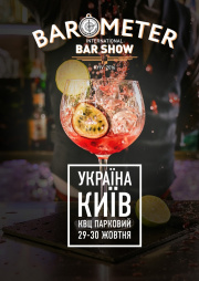 BAROMETER International Bar Show 2016