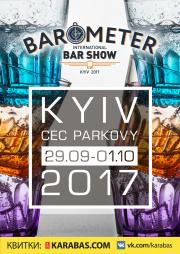 BAROMETER International Bar Show 2017