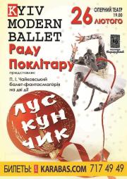 The Nutcracker (Kyiv Modern Ballet Radu Poklitaru)