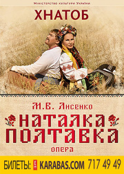 Opera Natalka-Poltavka