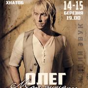 Афиша Карабас 2017  купить билет на концерт театр онлайн