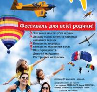Главная  UNIFEST  Агентство делового туризма