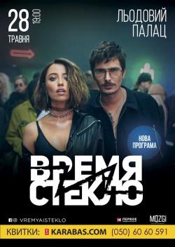 Афиша театр северодонецк билеты в музеи москвы купить
