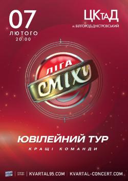 Белгород театр купить билеты онлайн афиша театра антрепризы миронова на 2015