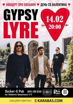 Онлайн билеты на концерты киев афиша кино в усолье