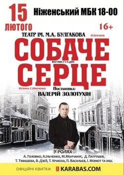 Купить билеты в кино днепропетровск онлайн большой театр репертуар цена билета