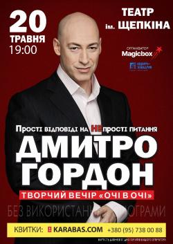 Афиша театра щепкина на апрель заказ билетов в кино прокопьевск чайка