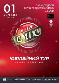 Харьков онлайн билеты театры музей иллюзий в москве официальный сайт билеты и цены