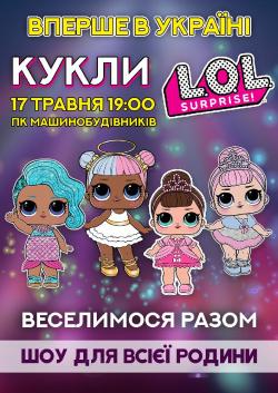 Афіша Карабас 2019 - купити квиток на концерт 97ee06eb49c24