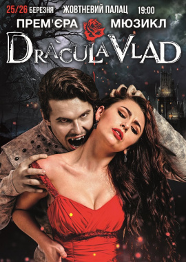 Мюзикл DraculaVlad