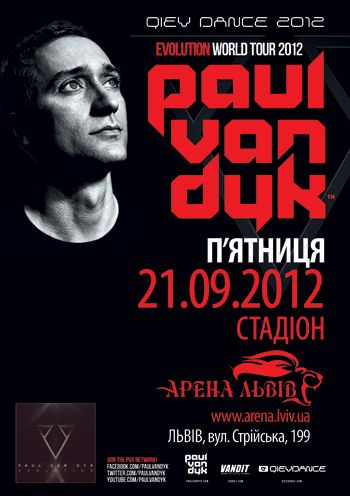 Концерт PAUL VAN DYK EVOLUTION WORLD TOUR - LVOV в Львове - 1
