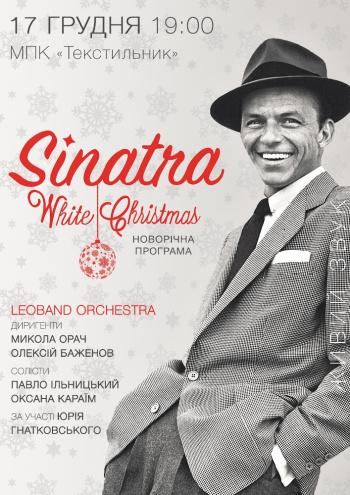 спектакль Sinatra. White Christmas в Ровно