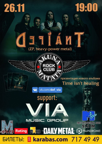 клубы Defiant (ZP.heavy-power metal) support by VIA в Харькове