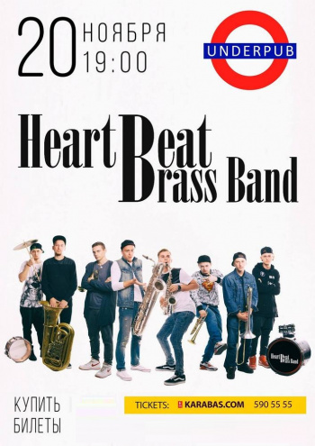 клубы HeartBeat Brass Band в Одессе