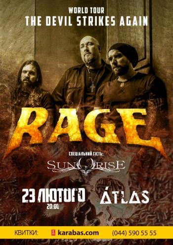 Концерт Rage в Киеве