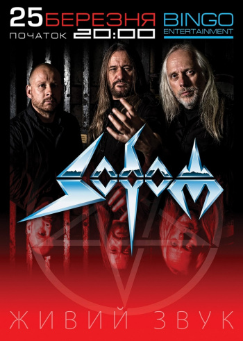 Concert Sodom in Kyiv