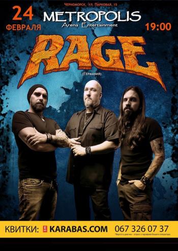 Концерт Rage в Черноморске