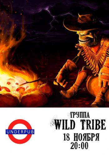 клубы Wild Tribe в Одессе